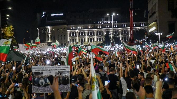 Днес предстои третата серия на големите протести срещу властта. Този