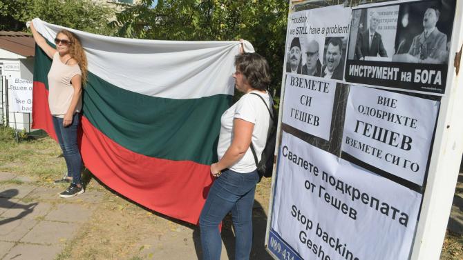 Протестиращи се събраха след 15,30 часа пред сградата на посолството