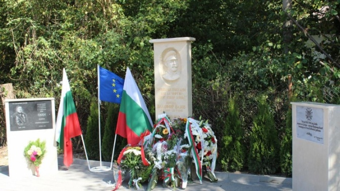 В село Рибарица бе открит паметник на генерал Владимир Вазов