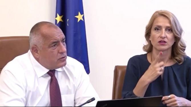 Правителството с жест към глухонемите. Правят Закон за българския жестов език