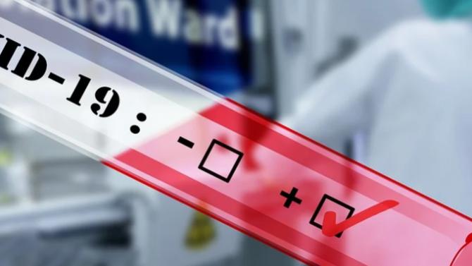 Седем нови случая на коронавирус са регистрирани през последното денонощие