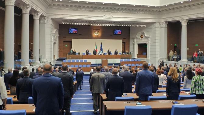 Парламентът ще обсъди на първо четене промените в Закона за