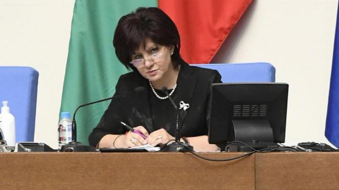 Караянчева: Иван Гешев може да внесе доклада за дейността на прокуратурата и преди 8 октомври