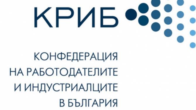 КРИБ за водевилното напускане на фирми на Бобокови: Не търпим търговия с влияние и монопол