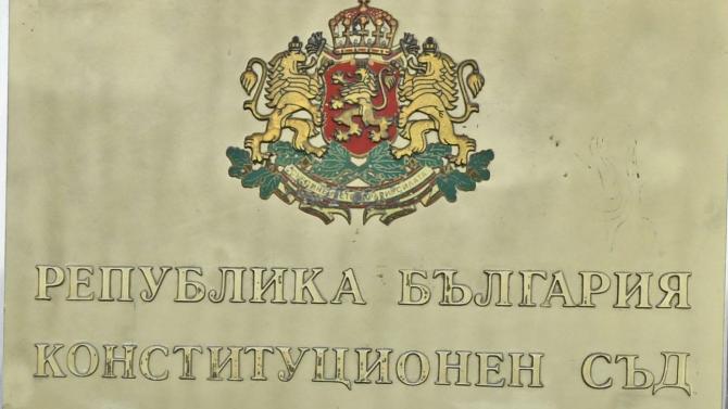 Конституционният съд се произнесе, че разпоредба от ЗМСМА, свързана с прекратяване пълномощия на кметове, не е противоконституционна