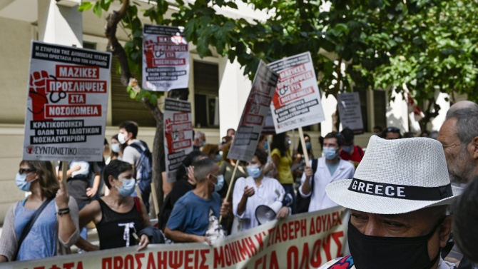 В Гърция протестират лекари, учители и ученици