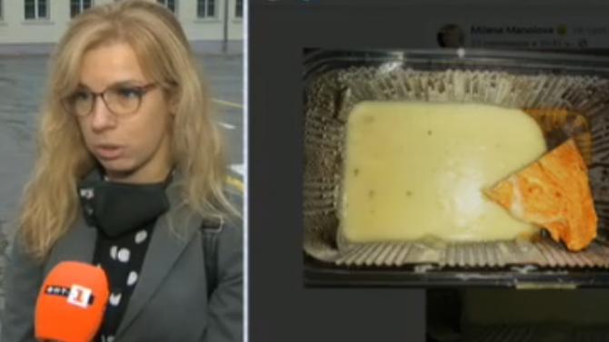 Сигнал за лоша храна в 126 ОУ в София