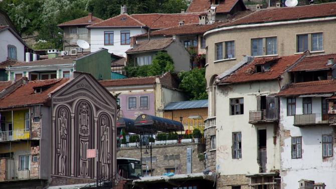 Фюжън фестивал започва във Велико Търново
