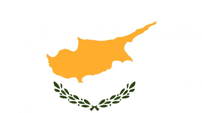 Сметната палата в Кипър иска промени в програмата гражданство срещу инвестиции