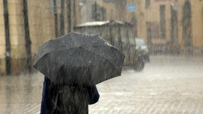 Предупреждение за опасно време в почти цялата страна