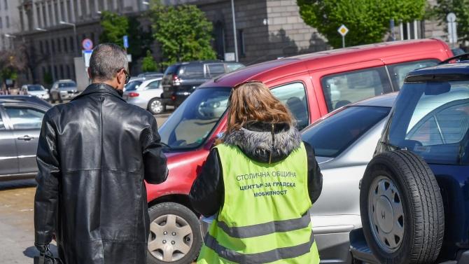 В София: Стикер на колата ще показва, че сме глобени за неправилно паркиране