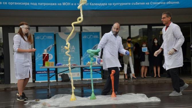 Софийският фестивал на науката стартира с химични експерименти