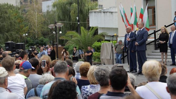 Румен Радев: Без млади хора няма просперитет, няма развитие