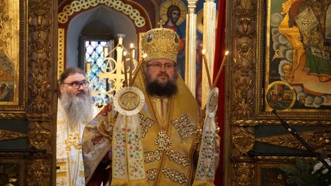 Великотърновският Митрополит Григорий е тазгодишният почетен гражданин на Свищов
