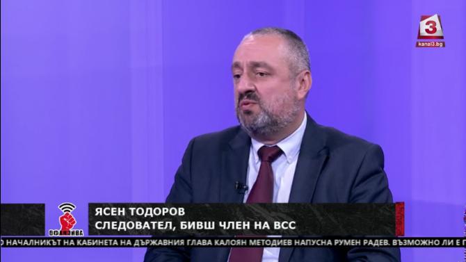 Ясен Тодоров: Изваждането на Прокуратурата от съдебната власт ще е грандиозна грешка