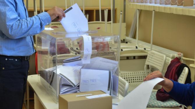 Частични избори за кмет в дуловското село Водно, изборният ден е започнал нормално