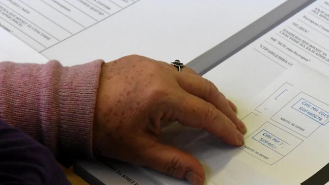 Трима кандидати се борят за кметското място в село Карлуково на днешните избори