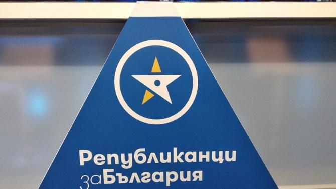 """Вижте кой е първият председател на """"Републиканци за България"""""""