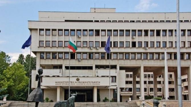 България изразява дълбока загриженост от избухналите военни сблъсъци в Нагорни Карабах