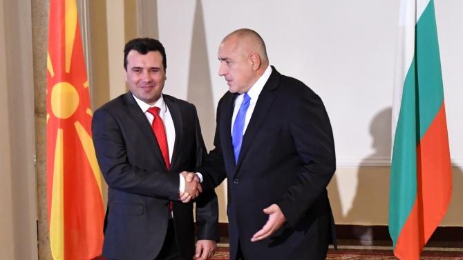 Бойко Борисов: България продължава да подкрепя европейското бъдеще на Северна Македония