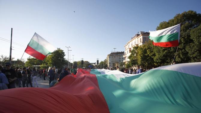 """Протестен концерт блокира """"Орлов мост"""" в 81-ия ден на протести"""