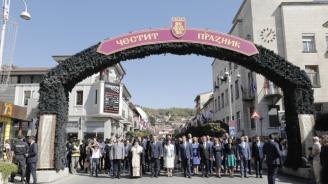 Караянчева:  Ние,  политиците, имаме много какво да се учим от историята