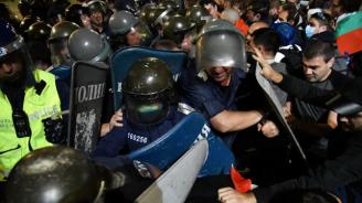 СДВР: Протестът на площад