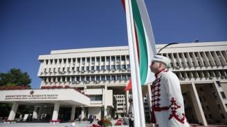 Външно министерство обяви двама руски дипломати за персона нон грата