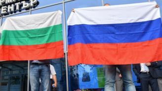 Посолството на Русия в България отговори на поредния шпионски скандал