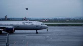 Руснаците, разследвани за шпионаж напускат България до събота следобед