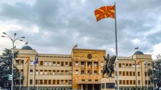 ВМРО: Проф. Ивайло Дичев да се извини публично заради спекулата с историята на България по отношение на Македония