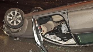 Младо семейство загина при катастрофа на АМ