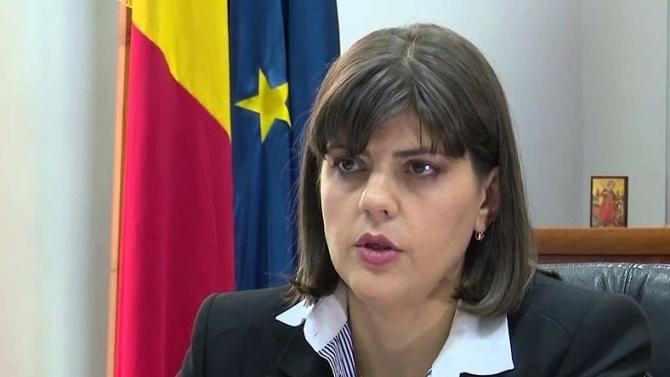 Европейската прокуратура започва работа