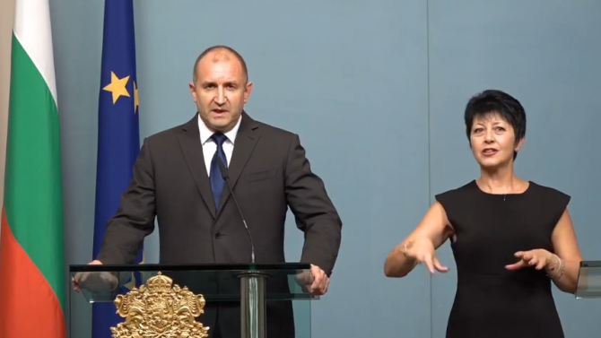 Румен Радев наложи вето върху част от промените в Изборния кодекс