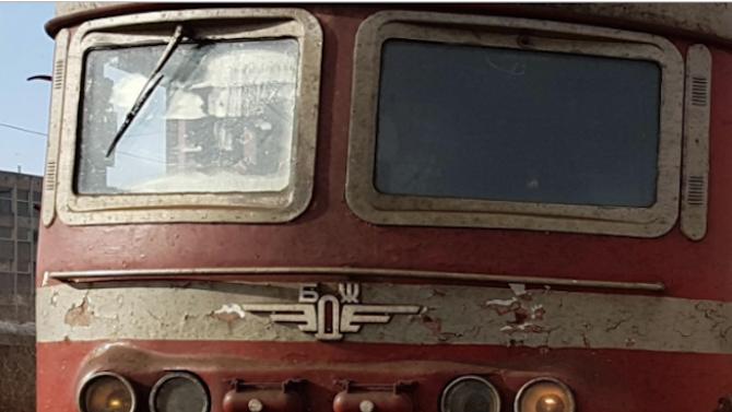 Огънят във влака София - Бургас е тръгнал от машинното отделение на локомотива