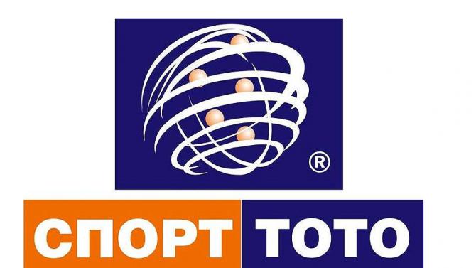 КС отсъди: Само Българският спортен тотализатор може да организира лотарийни игри