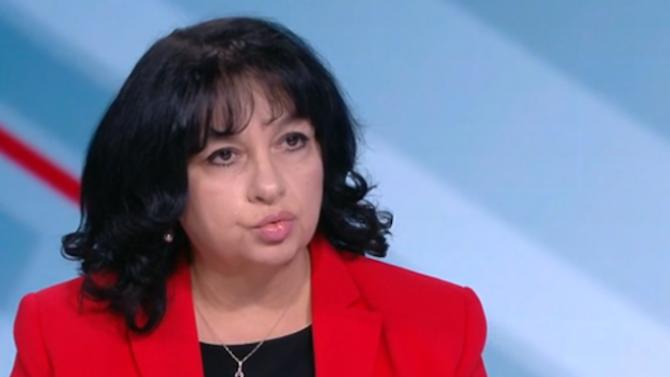 """Теменужка Петкова посочи откъде дойде проблемът с фактурите на """"Топлофикация"""""""