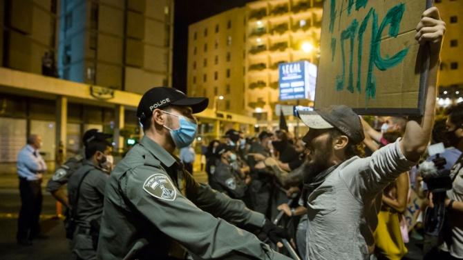 Израел ограничи протестите срещу Нетаняху