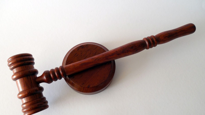Пазарджишкият районен съд в Пазарджик определи 1800 лева глоба за