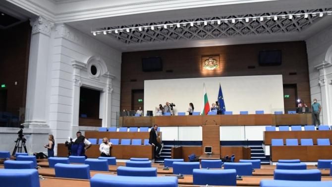 Кои са малките закони, които ще нанесат огромни вреди върху българската икономика?