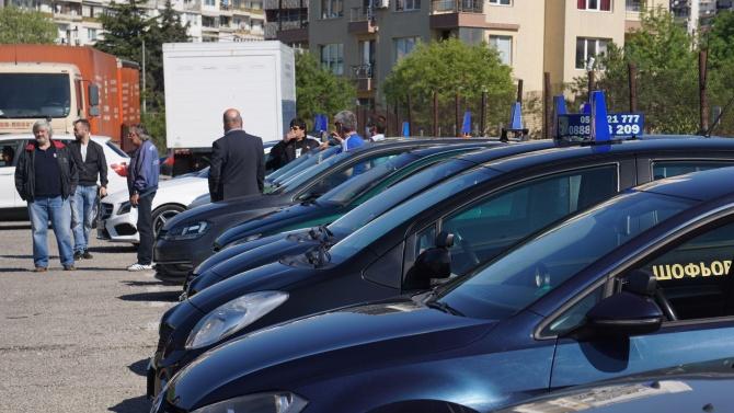 Автоинструкторите стягат протест