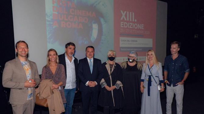 Родни звезди представиха българското кино в Рим