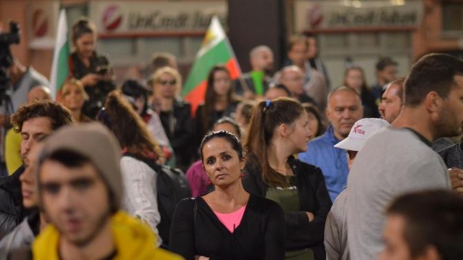 Протест срещу местната власт в Бургас