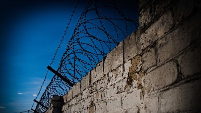 Осъдиха на осем години затвор изнасилвач