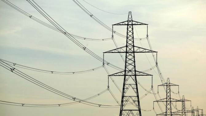 От АОБР настояват за конкурсно начало при избора на изпълнителен член на Съвета на директорите на Български енергиен холдинг