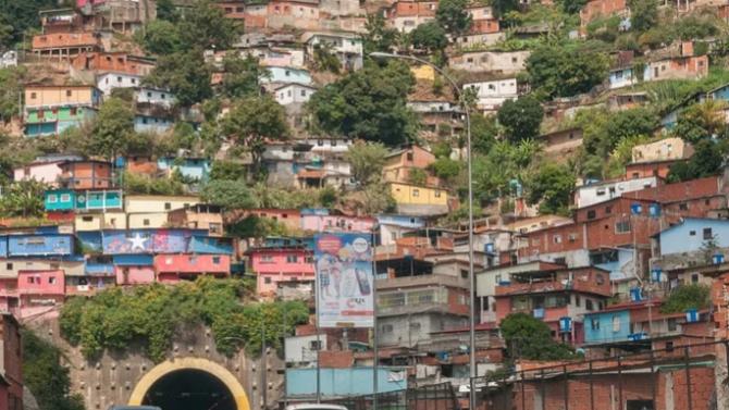 Венецуела смята за недопустим призива на ЕС за отлагане на парламентарните избори