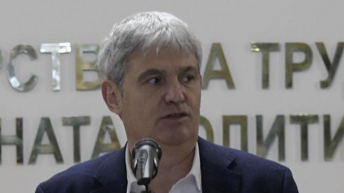 Пламен Димитров: Необходима е национална програма за базови и дигитални компетентности за пазара на труда