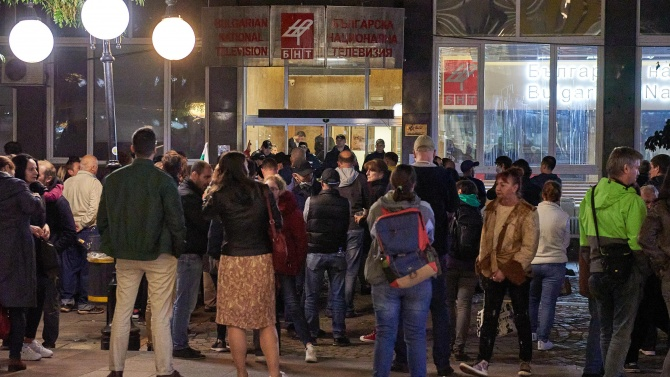 Без ескалация на напрежението премина 86-та вечер на протести в