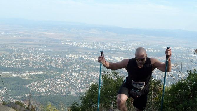 За трета поредна година любители на планинското бягане се включиха