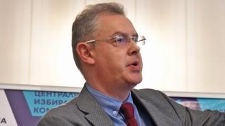 Александър Андреев е кандидатурата на ГЕРБ за председател на ЦИК